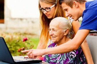 Гаджеты для пожилых