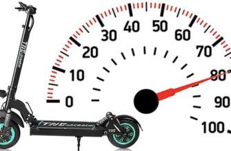 Скорость электросамоката