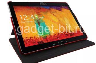 Galaxy Note 10.1 – 2014 edition