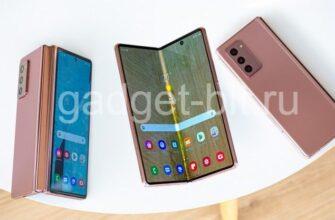 Смартфон Galaxy Z Fold2