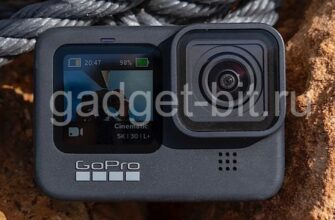 Камера GoPro Hero 9