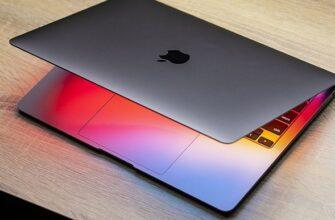 Apple Macbook Air M1 2021