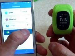 Как настроить часы Smart Baby Watch