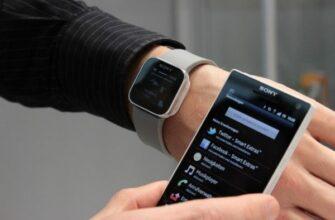 Подключение умных часов к смартфону
