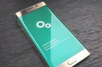 Новая прошивка для Samsung Galaxy
