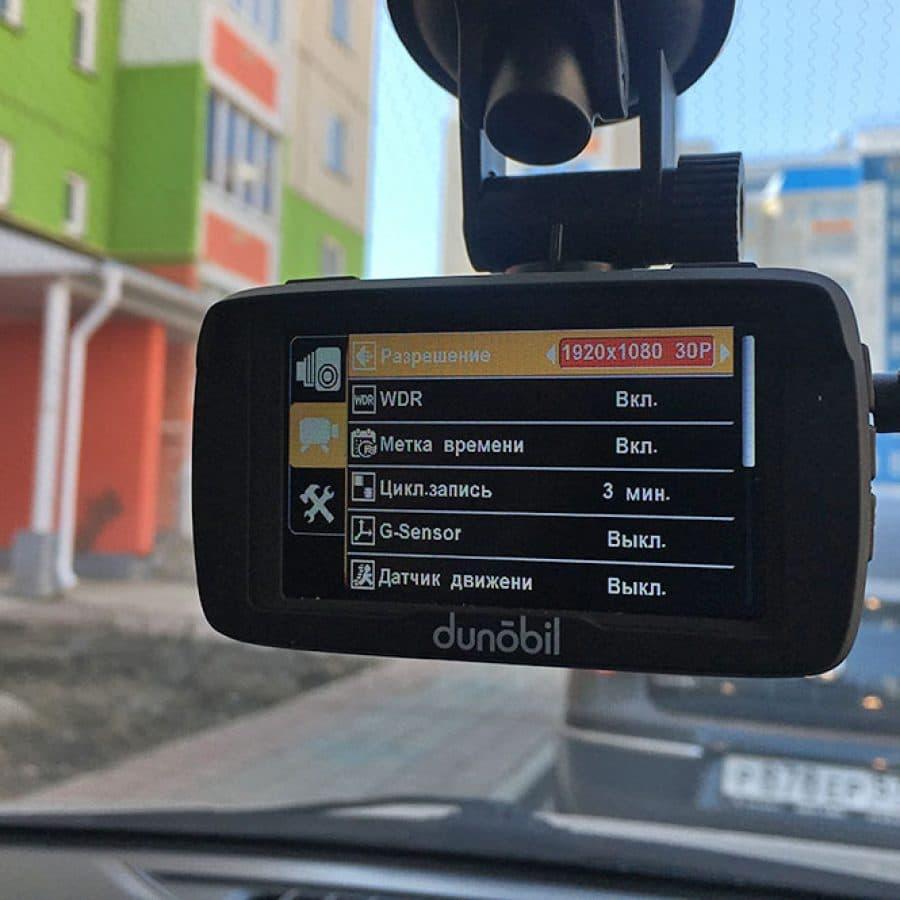 Разрешение видеорегистратора