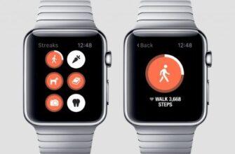 Приложение Streaks для Apple Watch