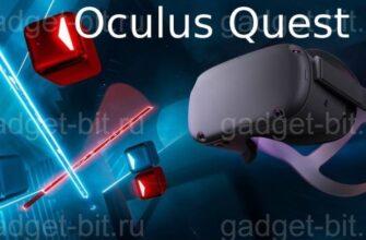 VR шлем Oculus Quest 2 на главную