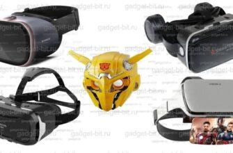 VR шлемы на главную