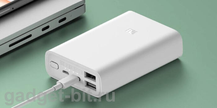 Xiaomi Mi Power Bank 3 Ultra